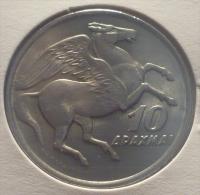 GREECE - GRECIA 10 DRACHMAI 1973 PICK KM110 UNC - Grecia