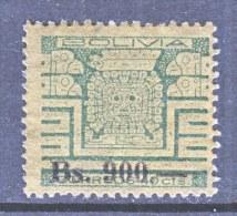 BOLIVIA  446     * - Bolivia