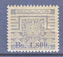 BOLIVIA  448     ** - Bolivia