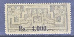 BOLIVIA  449     ** - Bolivia