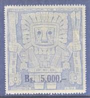 BOLIVIA  450     ** - Bolivia