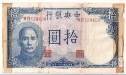 CHINE / REPUBLIC      10 YUAN      1942      P. 245b      (voir 2 Scans) - China