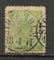 Timbres - Suède - 1858 -  5 Ore - - Oblitérés