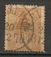 Timbres - Suède - 1862/66 -  3 Ore - - Oblitérés