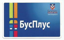 Belgrade Beograd Serbia Daily City Bus Ticket BUS-PLUS (paper) Card Expired - Bus