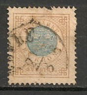 Timbres - Suède - 1878 -  1 K. - - Oblitérés