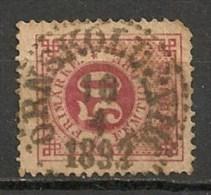 Timbres - Suède - 1886/91 -  50 O. - - Sweden