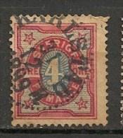 Timbres - Suède - 1891/96 -  4 O. - - Oblitérés