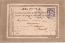 """ARDECHE - LE TEIL - CARTE PRECURSEUR AVEC REPIQUAGE """" CHAUX SOULIER & BRUNOT """" - 1877 - 1877-1920: Période Semi Moderne"""