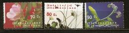 Pays-Bas Netherlands 1994 Fleurs Flowers Set Complete MNH ** - Period 1980-... (Beatrix)