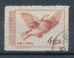 Chine   N°987B Colombe De La Paix - Usati