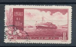 Chine  N°1114 Bateau - Usati
