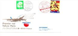 059 Tokyo  Paris 5 04 1986 Air France - Primeros Vuelos