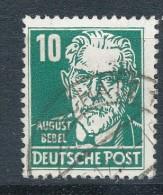 DDR 330 Vb XII Gestempelt Geprüft Mayer Mi. 100,- - Used Stamps