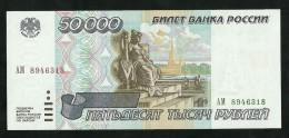 Russia 50 000, 50000 Rubles 1995,PREFIX AM P-264 XF / AU - Rusia