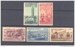 TABE01STV-LFT330TBE.Marruecos.Maroc.Marocco VISTAS DE TANGER ESPAÑOL BENEFICENCIA 1937 (Ed 1/5**)sin Charnela LUJO - Wohlfahrtsmarken