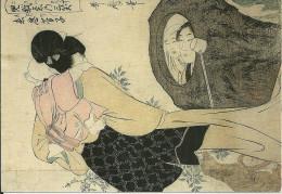 CHINE UTAMARO EON HOSHI NOM PRETRE CHINOIS MUSEE PEINTRE ASIE - Chine