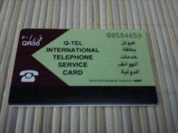 Phonecard Qatar Used 2 Scans - Qatar
