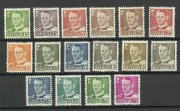 DENMARK Dänemark 1948 = 16 Werte Aus Michel 302 - 318 König Frederik IX - Neufs