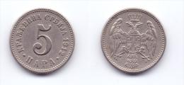 Serbia 5 Para 1912 - Serbie