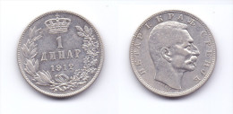 Serbia 1 Dinar 1912 (KM# 25.1) - Serbie