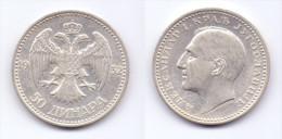 Yugoslavia 50 Dinara 1932 - Yougoslavie