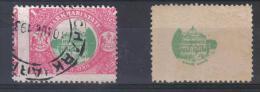 W424 - STATI INDIANI , CHARKHARI :  1 Rupia Con Dent Spostata E Decalco Del Centro - Charkhari
