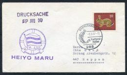Germany Bremerhaven Japan N.Y.K.Line Ship Cover M.S. HEIYO MARU - [7] République Fédérale