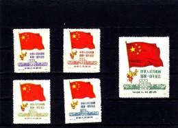 CH15-10-07  CHINA  MICHEL # 77 II- 81 II  MNH **