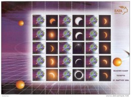 Greece 2006 Total Solar Eclipse From Castelrosso Sheet A4 - Blocks & Kleinbögen