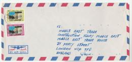 Air MaiL Zarka JORDAN COVER Stamps 100f 25f SECONDARY SCHOOL  To GB - Jordan
