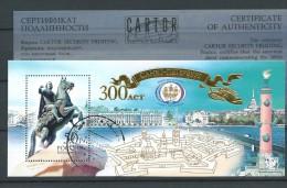 Russie  Obl.   Bloc N° 264,  300* Anniv. De La Ville De St-Pétersbourg; + Certificat Or 22 Carats - Blocs & Feuillets