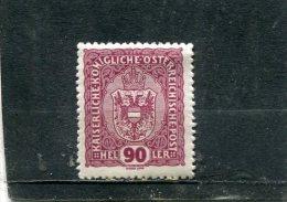 AUSTRIA. 1916. SCOTT 158