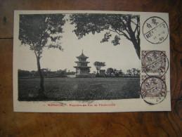 Mongtze (Mong Tze - Mongtseu) - Pagodon Du Lac De L´Université - Cartes Postales