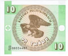 Kyrgyzstan - Pick 2 - 10 Tyiyn 1993 - Unc - Kirghizistan
