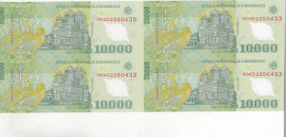 Bnk Sc Romania 10000 Lei 2000  Uncut Sheet Of 4 Banknotes, Certificate Of Autenticity - Romania