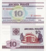 Belarus - 10 Rubles 2000 UNC Lemberg-Zp