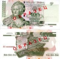 MOLDOVA, Transdniestria 500 Roubles 2004 P 41b SPECIMEN *UNC* - Moldavia