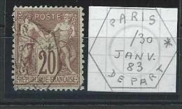 """YT 67 """" Sage Type I 20c. Brun-lilas """" 1876 CAD Octogonal Levée Exceptionnelle - 1876-1878 Sage (Type I)"""