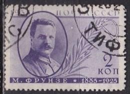 Rusland 1935 Michael Frunse 2 K Violet Michel 539 C X - 1923-1991 USSR