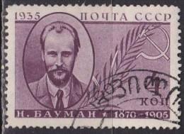 Rusland 1935 Nicolai Bauman 4 K Lila Michel 540 C X - 1923-1991 USSR