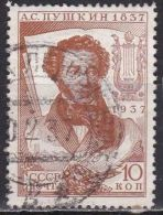 Rusland 1937 Poet Alexandr Puschkin 10 K Brown Perforation 14 : 12½ Michel 549 Cx - 1923-1991 USSR