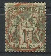 """YT 72 """" Sage Type I 1F.00 Bronze """" 1876 CAD Des Imprimés Rouge - 1876-1878 Sage (Type I)"""