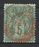 """YT 75 """" Sage Type II 5c. Vert """" 1876 CAD Des Imprimés Rouge - 1876-1898 Sage (Type II)"""