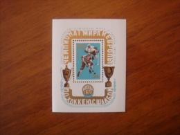 1973 Russia USSR Cover Sheet Hockey - 1923-1991 URSS