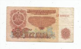 Billet , BULGARIE  , 5 LEVA - Bulgarie