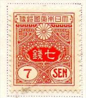 PIA - JAP - 1937-39 - Série Courante - (Yv 251) - 1926-89 Imperatore Hirohito (Periodo Showa)