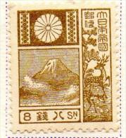 PIA - JAP - 1937-39 - Série Courante - (Yv 252) - 1926-89 Imperatore Hirohito (Periodo Showa)