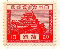 PIA - JAP - 1937-39 - Série Courante - (Yv 253) - 1926-89 Imperatore Hirohito (Periodo Showa)