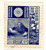 PIA - JAP - 1937-39 - Série Courante - (Yv 254) - 1926-89 Imperatore Hirohito (Periodo Showa)